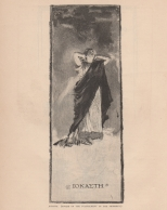 Jacosta, Costumes in the Greek Play at Harvard, The Century, Vol. 23, 1881-2