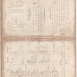 Stenography, Portable Encyclopaedia, 1826